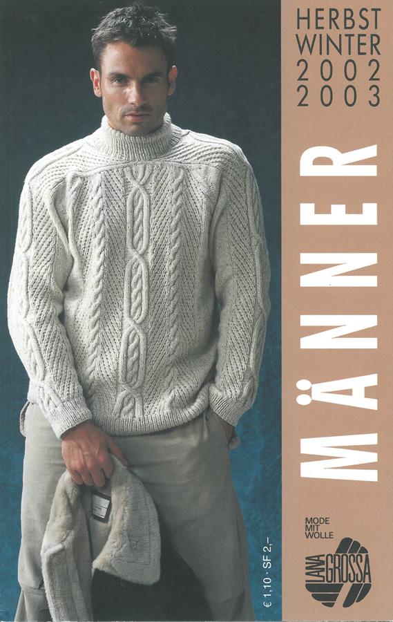 Вязаные модели для мужчин: