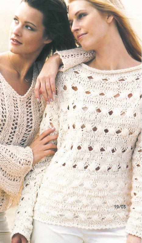 Lana Grossa PULLI India Cotton